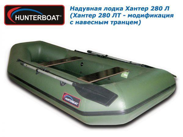 лодки на аксаковой оренбург